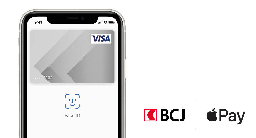 BCJ | Apple Pay